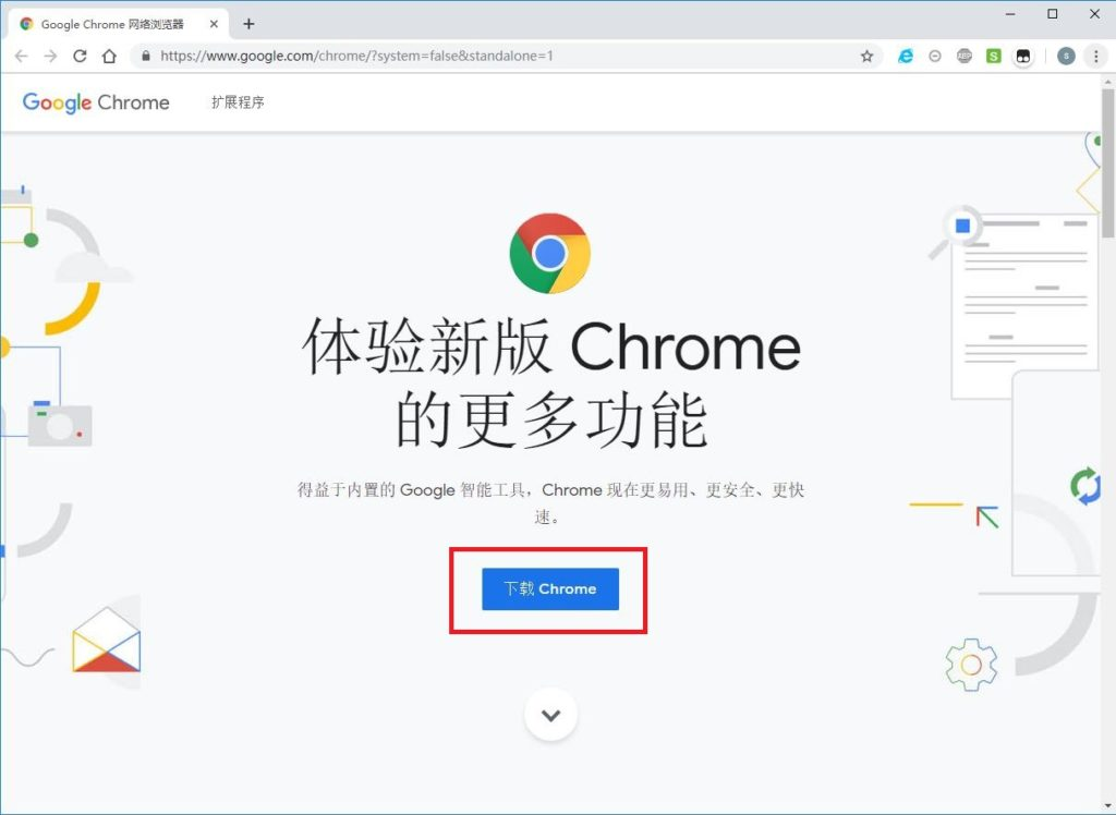 Google Chorme Download